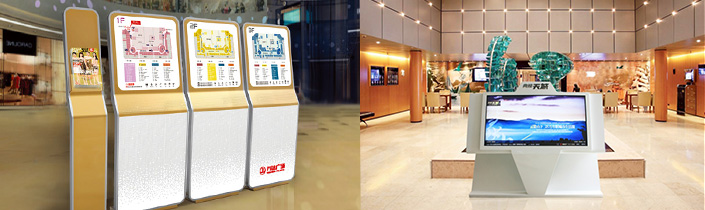商场导视系统设计标识标牌制作,成都导视设计公司